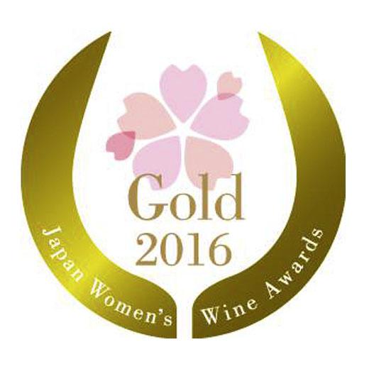 surrau_sakura_womens_award_thumb_4